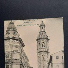 Postales: LOTE 040221.-POSTAL VALENCIA PLAZA DE SANTA CATALINA HAUSER Y MENET. Lote 239883090