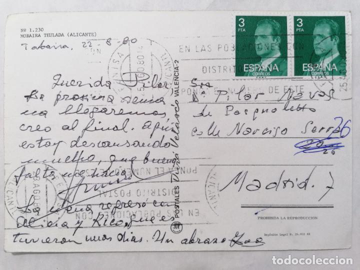 Postales: POSTAL MORAIRA TEULADA, ALICANTE, AÑOS 80 - Foto 2 - 244466410