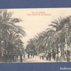 Postales: TARJETA POSTAL ALICANTE. PASEO CENTRAL DE LOS MARTIRES - SIN CIRCULAR. Lote 244522885