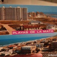 Postales: TORREVIEJA ALICANTE PLAYAS MATA ED CI 540 SC. Lote 244583300