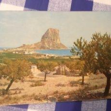 Postales: POSTAL. CALPE, PEÑÓN DE IFACH. SIN CIRCULAR.. Lote 244768940