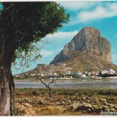 Postales: CALPE (ALICANTE) PEÑÓN Y PARADERO DE IFACH – ESCUDO DE ORO Nº3 – S/C. Lote 244776175