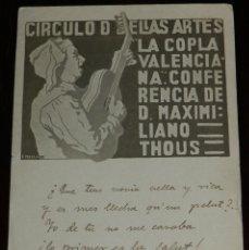 Postales: POSTAL DEDICADA Y CON AUTOGRAFO MANUSCRITO DE MAXIMILIANO THOUS, 1911, CIRCULO DE BELLAS ARTES (LA C. Lote 245150160