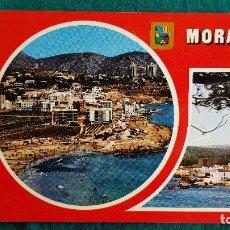 Postales: POSTAL DE MORAIRA (1978) DIVERSOS ASPECTOS- ALICANTE - RW. Lote 246000035