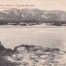 Postales: CASTELLON, ALCALÁ DE CHIVERT, PLAYA DE ALCOCEBRE. ED. FOTO ROISIN Nº 21. SIN CIRCULAR. Lote 246319345