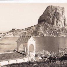 Postales: ALICANTE, CALPE, VISTA DEL PEÑON DE IFACH. ED. FOTO ROISIN Nº 21. SIN CIRCULAR. Lote 246321080