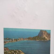 Postales: POSTAL 67 CALPE (ALICANTE) VISTAS PARCIALES. Lote 247202260