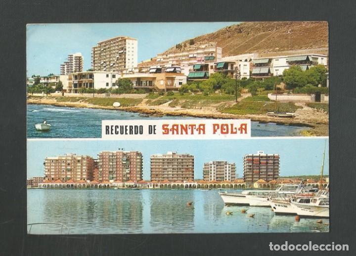 POSTAL CIRCULADA SANTA POLA 413 ALICANTE EDITA VIPA (Postales - España - Comunidad Valenciana Moderna (desde 1940))
