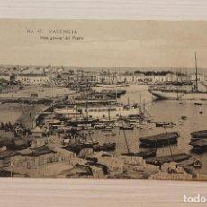 Postales: POSTAL VALENCIA, VISTA GENERAL DEL PUERTO, E.B.P.. Lote 253920965