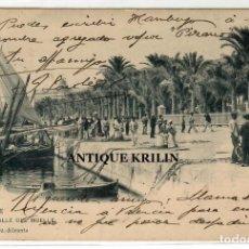 Postales: ALICANTE Nº 1025 DETALLE DEL MUELLE / HAUSER MENET /EDICION BAZAR LOPÉZ. Lote 254552345