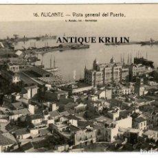 Postales: ALICANTE Nº 16 VISTA GENERAL DEL PUERTO /FOTO L. ROISIN. Lote 254555400