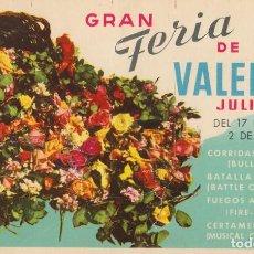 Postales: LOTE 2 BONITAS TARJETAS POSTALES DE LA FERIA DE JULIO DE VALENCIA. 1959. LITOGRAFÍA SIMEÓN DURÁ.. Lote 254887310