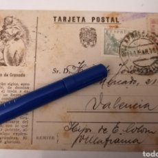 Postales: VILLAFRANCA DEL CID. CASTELLON, POSTAL A VALENCIA. 1946. TARJETA RENDICIÓN DE GRANADA. Lote 255480035