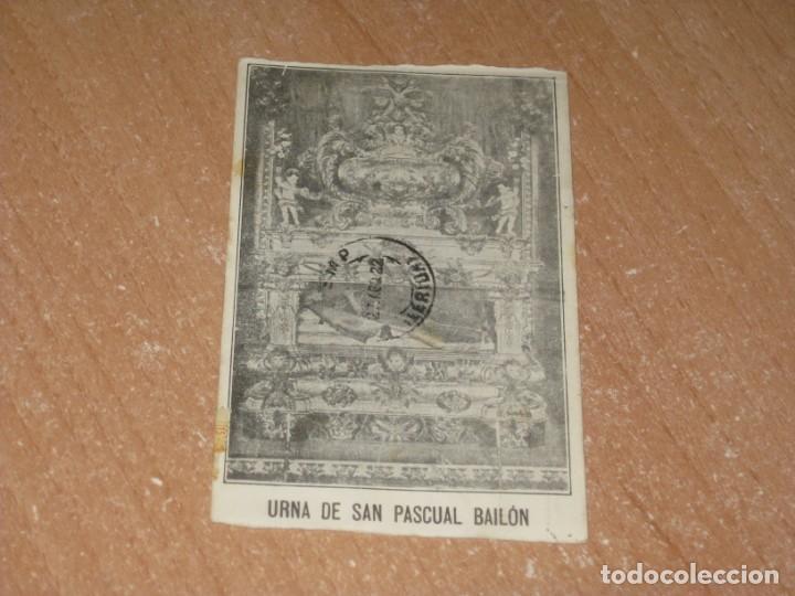 POSTAL DE VILLAREAL (Postales - España - Comunidad Valenciana Antigua (hasta 1939))