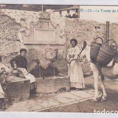Postales: POSTAL FOTOGRÁFICA ALCOY 22 LA FUENTE DE ALGEZARES. SIN CIRCULAR.. Lote 261254625