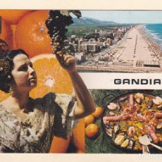 Postales: POSTAL DIVERSOS ASPECTOS GANDIA. VALENCIA (1971) - FALLERA. Lote 261299075