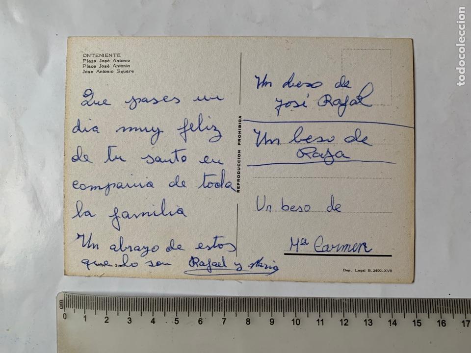 Postales: POSTAL. ONTENIENTE. VALENCIA. PLAZA JOSÉ ANTONIO. EDIFICIO CAJA DE AHORROS. - Foto 2 - 261985550
