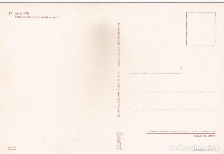 Postales: POSTAL VISTA PARCIAL DE LA CIUDAD Y PUERTO. ALICANTE (1967) - Foto 2 - 261996825
