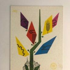Postales: VALENCIA. POSTAL ATENEO MERCANTIL. CINCUENTANARIO EXPOSICIÓN REGIONAL (1909-1959). Lote 262124695