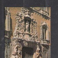 Postales: 116 - VALENCIA. PASEO DEL MARQUÉS DE DOS AGUASY MUSEO DE CERÁMICA. Lote 262279925