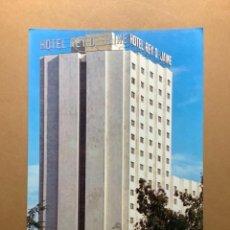 Cartoline: POSTAL HOTEL REY DON JAIME. VALENCIA AÑOS 70. Lote 262649840