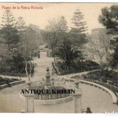 Postales: ALICANTE / PASEO DE LA REINA VICTORIA / FOTOTIPIA THOMAS. Lote 262695635