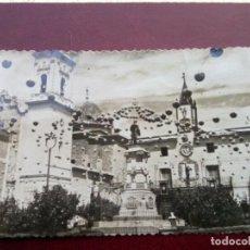 Postales: NOVELDA POSTAL ANTIGUA ,BLANCO Y NEGRO , DIFICIL. Lote 262748960