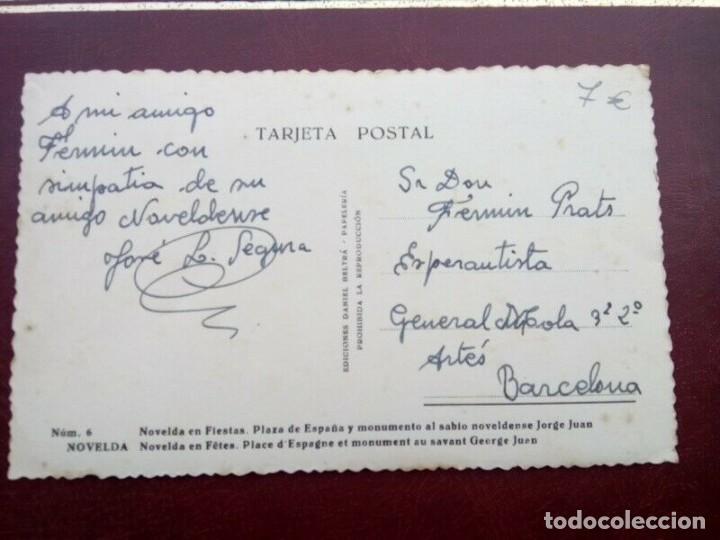 Postales: NOVELDA POSTAL ANTIGUA ,BLANCO Y NEGRO , DIFICIL - Foto 3 - 262748960