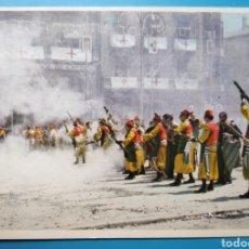 Postales: ALCOY MOROS Y CRISTIANOS POSTAL PUBLICIDAD ARMAS TOMÁS 1974. Lote 262867225