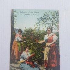 Postales: VALENCIA EN LA HUERTA MUJERES Y FLORES COLOREADA. Lote 263716745