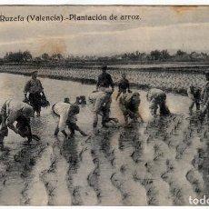 Postales: FESTEJOS SAN MIGUEL ARCÁNGEL RUZAFA VALENCIA 17 PLANTACIÓN ARROZ 1921 COCINAS J SALA GRAFOS GREGOYRE. Lote 265211544