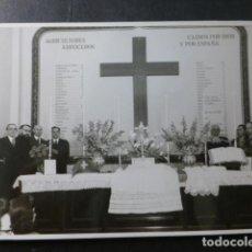 Postales: VALENCIA HOMENAJE A ARROCEROS CAIDOS EN LA GUERRA CIVIL POSTAL FOTOGRAFICA CABRELLES FOTOGRAFO 1940. Lote 265572974