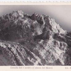 Postales: ALICANTE DETALLE DEL CASTILLO (CABEZA DE MORO). ED. ARRIBAS Nº 128. SIN CIRCULAR. Lote 267408759