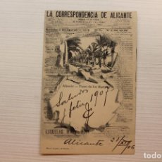Postales: POSTAL ALICANTE, LA CORRESPONDENCIA DE ALICANTE, BAZAR LÓPEZ. Lote 268940819
