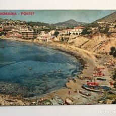 Postales: MORAIRA (ALICANTE) POSTAL NO.14, EL PORTET, EDIC. HERMANOS GALIANA (H.1960?) S/C. Lote 269179963