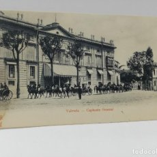 Postales: TARJETA POSTAL DE VALENCIA. CAPITANIA GENERAL.. Lote 269371668