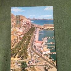 Postales: POSTAL DE ALICANTE - - BONITAS VISTAS - LA DE LA FOTO VER TODAS MIS POSTALES. Lote 269623608