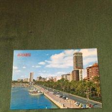 Postales: POSTAL DE ALICANTE - PASEO MARITIMO - BONITAS VISTAS - LA DE LA FOTO VER TODAS MIS POSTALES. Lote 269642558