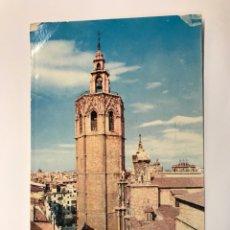 Postales: VALENCIA. POSTAL SERIE,19 NO.22, TORRE DEL MIGUELETE. EDIC., ZERKOWITZ (H.1960?) S/C. Lote 269686868