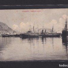 Postales: POSTAL DE ESPAÑA - ALICANTE - DETALLE DEL PUERTO - COMUNIDAD VALENCIANA. Lote 269817578