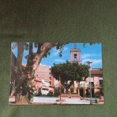 Cartes Postales: POSTAL DE ALMORADÍ - PLAZA DEL GENERALÍSIMO - LA DE LA FOTO VER TODAS MIS POSTALES. Lote 270091243