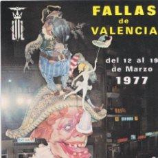 Postales: FALLAS DE VALENCIA - PRIMER PREMIO - JOSÉ PASCUAL - 1977. Lote 270374873
