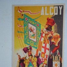Postales: ALCOY, MOROS Y CRISTIANOS . 1947. Lote 270533303