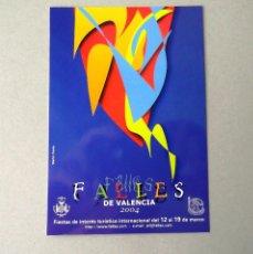 Postales: POSTAL, CARTEL FALLAS, AÑO 2004, ESTADO PERFECTO, SIN CIRCULAR.. Lote 274596198