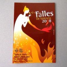 Postales: POSTAL, CARTEL FALLAS, AÑO 2008, ESTADO PERFECTO, SIN CIRCULAR.. Lote 274596298