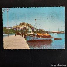 Postales: POSTAL ALICANTE. DETALLE DEL PUERTO. CIRCULADA 1963. COLOREADA, RARA, ANTIGUA.EDICIONES MEDITERRANEO. Lote 276942948