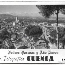 Postales: FELICITACIÓN DE NAVIDAD ARTE FOTOGRÁFICO CUENCA (JÁTIVA) AÑOS 50 - 60. Lote 277062193