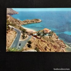 Postales: POSTAL ALTEA. ZONA DEL MASCARAT (ALICANTE). SIN ESCRIBIR. BERNABEU Nº 3 (CREO ES DE 1963). Lote 277178108