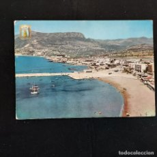 Postales: POSTAL CALPE. VISTA GENERAL (ALICANTE). CIRCULADA 1967. SUBIRATS Nº 6. Lote 277180528