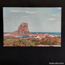 Postales: POSTAL CALPE. CALPE Y PEÑON DE IFACH (ALICANTE) 1960. CIRCULADA 1968. EDICIONES JUQUEMO Nº 110 RARA. Lote 277181943
